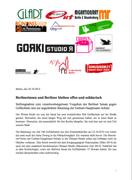 picture of the first page of a statement by various cultural institutions and civil society associations against the discriminatory politics of Berlin government
