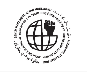Emblem of My Right is Your Right Campaign
