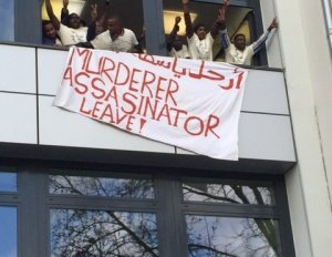 sudanese embassy berlin