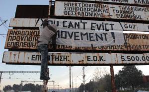 Refugee struggle at Idomeni