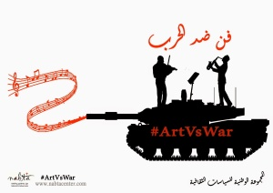 poster designed by Ahmed Isam Aldin against war in Sudan